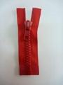Plastic zipper teeth 2