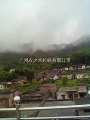 广州依依宝服装辅料有限公司