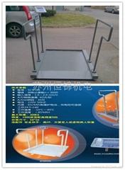 300kg轮椅秤
