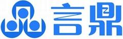 杭州言鼎会议服务有限公司
