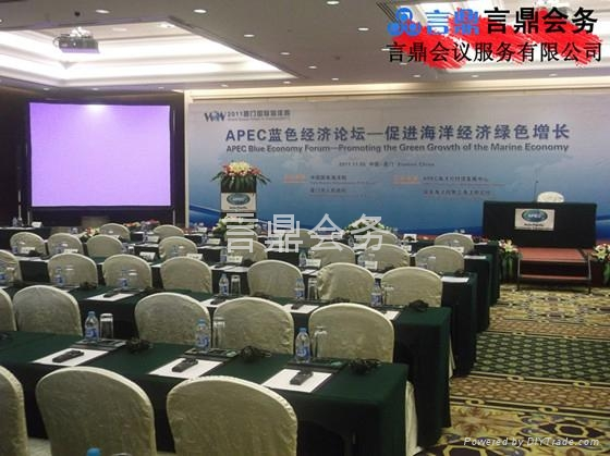 杭州同传设备租赁 同声传译与同传翻译系统 言鼎专业BOSCH 4