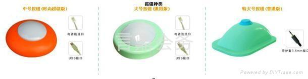 杭州搶答器租賃 杭州專業計分LED顯示屏搶答器 電視台選用 1