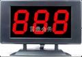 杭州搶答器租賃 杭州專業計分LED顯示屏搶答器 電視台選用 2