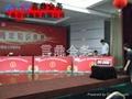 杭州搶答器租賃 杭州專業計分LED顯示屏搶答器 電視台選用 3