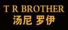 Suzhou T R Brother Import and Export Co., Ltd.