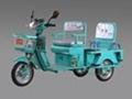 電動三輪車YF-006五代B型(果綠) 1