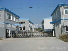 Huarui zhongke insulation building materials Co., LTD