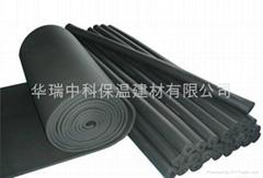 橡塑保溫材料