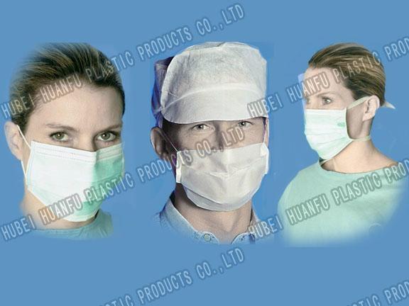 Disposable Non woven Surgical face mask 1
