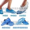 Disposable nonwoven shoe cover