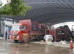Changsha Golden Bay Machinery Manufacturing Co., Ltd.