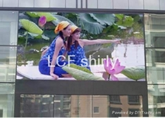 P12 Outdoor full color LED video wall