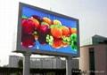 P10 outdoor full color LED billboard