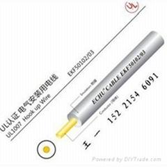 UL认证电气安装用电缆--UL1007