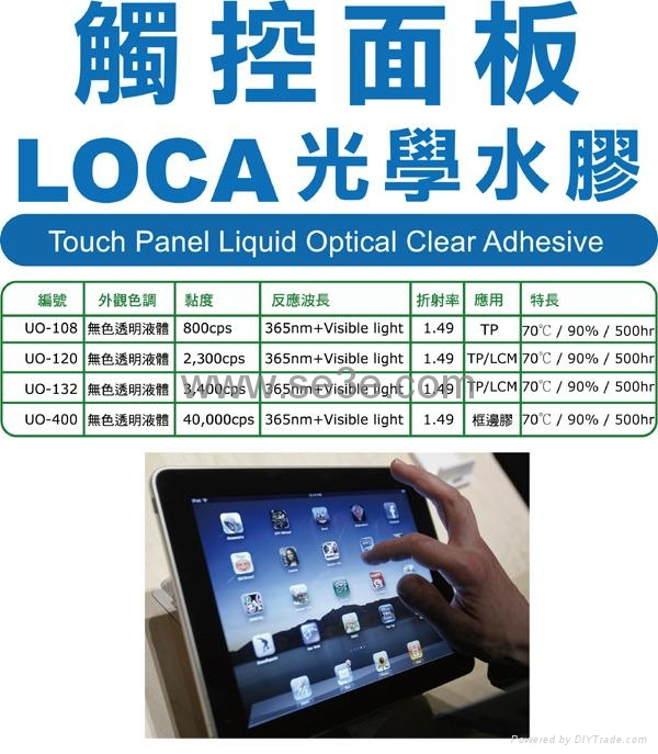 Touch Panel Liquid Optical Clear Adhesive 1