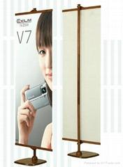 bamboo poster shelf