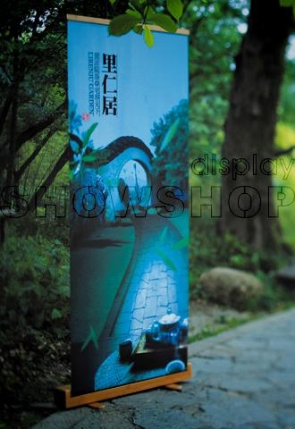 Bamboo Roll up  retractable banner stand 1