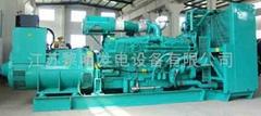 300GF康明斯系列柴油发电机组