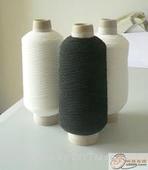 90#elastic spanedx yarn