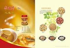 Yantai Xufeng Food Co.,Ltd