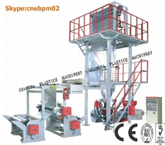 HD/LDPE HIGH SPEED BLOWN FILM MACHINE
