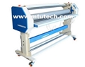 Hot Laminator Machine MT1600-F1