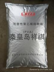 聚乙烯醇母粒(可干法吹塑水溶膜)