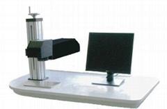 连续光纤激光打标机