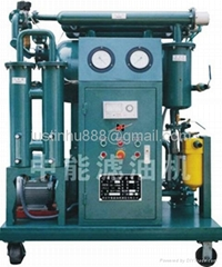 Highly Effective Vacuum Insulating Oil Purifier