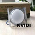 KD-T2070 Down Lamp 6W
