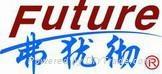 Shenzhen Futuresz Electronic Company Ltd