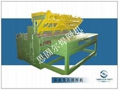 養殖籠網排焊機
