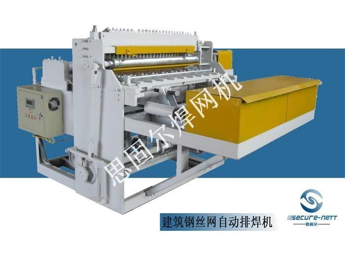 地熱網排焊機 1