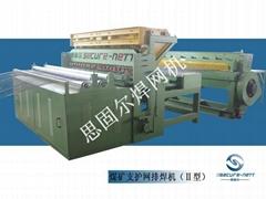 煤礦支護網排焊機
