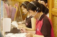 Beijing ALANG Translation Co., Ltd.