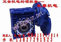 低价批发NRV系列铝壳减速机RV蜗杆减速机