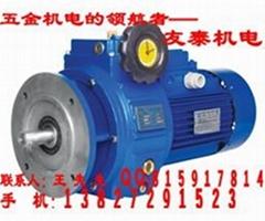 低价批发紫光UDT系列变速机铸铁无级变速机