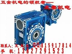 低价批发紫光系列DRV双蜗杆减速机