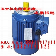 低价批发铝合金系列三相异步电机