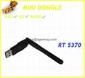 USB WiFi dongle 5