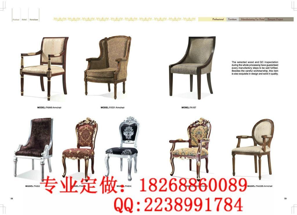 杭州餐厅桌椅厂家 1