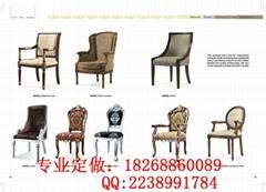 杭州餐廳桌椅廠家