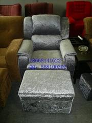 杭州足浴沙發