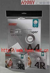 premium rc photo paper