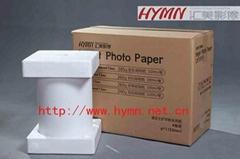 roll inkjet photo paper for Noritsu D701