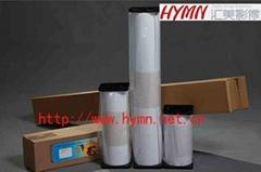 photo paper for Eps inkjet printer