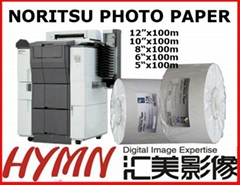 roll photo paper for Noritsu D621