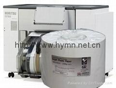 roll photo paper for  DL403 INKJET PRINTER