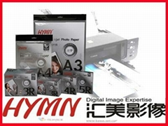 Manufacturer of A4 photo