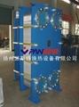 内蒙古油冷却板式换热器